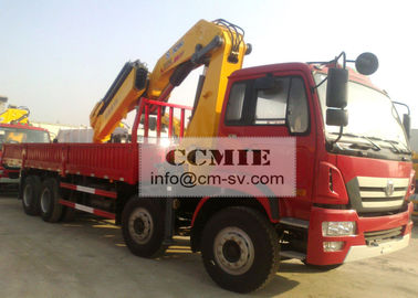 China Truck Mounted Loader Knuckle Boom Construction Machinery for 12 Ton Cargo Lifting supplier