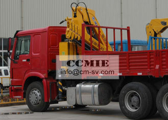 China Hydraulic Truck Mounted XCMG Construction Machinery For Safety Mining Industry supplier