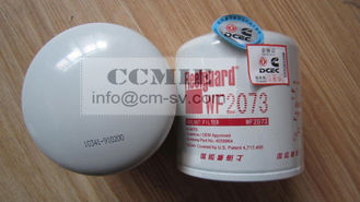 China Diesel Cummins Spare Parts Coolant Spin On Water Filter WF2073 ROHS supplier